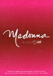 MADONNA H ET M LONDON OR PARIS/SPANISH