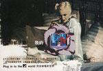 1995 MTV NETWORKS TAIWAN