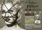MADONNA REBEL HEART TAIWAN