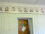 Портреты физиков