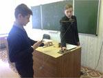 Изучение зависимости периода и частоты колебаний от длины маятника