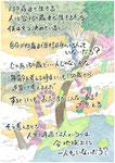 150歳まで生きる。記憶力を簡単に上げる事ができる記憶術の根幹である 『 街(場所) 』 『 想像力(イメージ力) 』 を具現化する 『 アトリエきよし(吉村清:福岡の思想家・漫画家・イラストレーター) 』 氏 作品。