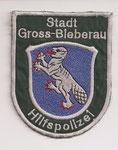 seit 1992  seit 2001 OA-Bezirk mit Fischbachtal, Modautal, Otzberg (bis 2006)