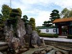 中国式庭園です