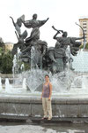 Brunnen bei Maydan Nezalezhnosti Brunnen (Kiev UA)