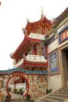 Ket Lok Si Tempel (Georgetown)