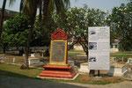 S21 (Phom Penh)