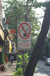 Ideen, was dieses Schild heisst, sind willkommen
