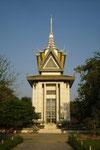 Gedenkstupa Killing Field (Phom Penh)