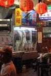 Aussergewöhnliches Essen in Chinatown (Bangkok)