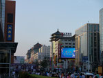 main shopping district in Beijing
