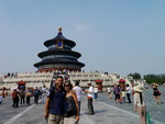 Temple of Heaven of the Ming and Qing Dynasties