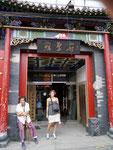 Lama Temple Hostel, Beijing