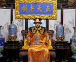 One of the most famous Chinese Emperors of all time - Emperor Dingo of the Morrison Dynasty