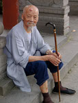 Old Chinese local