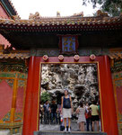 Gardens in The Forbidden City