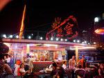 Yangtze River cruise by night