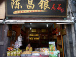 visiting the old town of Chongqing