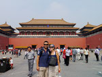 The Meridian Gate, front entrance to the Forbidden City