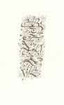 762 Alphabet säulenförmig (Datum unbekannt), Tusche