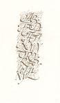 764 Alphabet säulenförmig (Datum unbekannt), Tusche