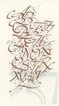 760 Alphabet (Datum unbekannt), Tusche