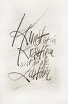 421 Kunst ist ein Kräutlein, nicht für alle Leutlein (1988), 19x29 cm, Bleistift