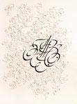 381 Buchstabenstudie mit Schnörkeln (1987), 44x57 cm, Feder