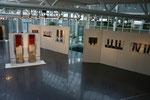 exposition à Pullach (Allemagne) / 2007