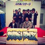 2012年平井駅お祭りにて。B-BOY SHIKI君のスタジオメンバーのショー。