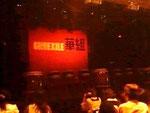 劇団EXILE華組の第三回公演直前の舞台。