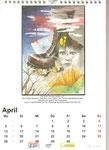 26. April 1986 - Der Jahrestag der Tschernobylkatastrophe -