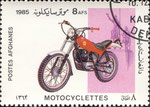 Briefmarke Motocyclettes 8 AFS Afghanistan 1985