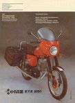 Bild: KFT 1989 Heft 05 (Rückseite, MZ ETZ 251 mit Seitenkoffern und Bugkanzel)