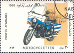 Briefmarke Motocyclettes Italien 30 AFS Afghanistan 1985