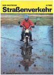 Bild: DDS 1982 Heft 04 (Test: S 51 Enduro) Titelseite