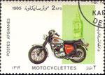 Briefmarke Motocyclettes Großbritannien 2 AFS Afghanistan 1985