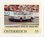 Briefmarke Hans-Jürgen Käppler - Skoda 120 - Schleiz 1988 Österreich 2008