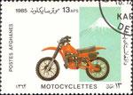 Briefmarke Motocyclettes KTM Österreich 13 AFS Afghanistan 1985