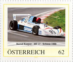 Briefmarke Bernd Kasper - MT77 - Schleiz 1987 Österreich 2008