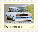 Briefmarke Sieghard Sonntag - Lada 2105 - Sachsenring 1987 Österreich 2008