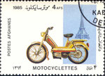 Briefmarke Motocyclettes Frankreich 4 AFS Afghanistan 1985