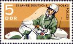 Briefmarke 25 Jahre Deutsche Volkspolizei 5 Pfennig DDR MZ ES 250  1970