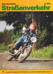 Bild: DDS 1982 Heft 05 (MZ feiert Geburtstag, 60 Jahre Motorradbau in Zschopau) Titelseite