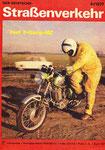 Bild: DDS 1977 Heft 04 (Test 5-Gang-MZ) Titelseite