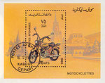 Briefmarke Motocyclettes UDSSR 75 AFS Afghanistan 1985