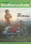 Bild: DDS 1979 Heft 03 (Test MZ TS 150 de luxe) Titelseite
