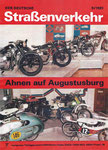 Bild: DDS 1981 Heft 09 (Jubiläum im Museum, Schloß Augustusburg) Titelseite