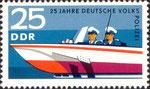 Briefmarke 25 Jahre Deutsche Volkspolizei 25 Pfennig DDR  1970