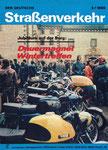 Bild: DDS 1980 Heft 03 (X. Wintertreffen auf Schloß Augustusburg) Titelseite